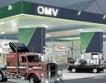 """OMV се отказва от турската """"Петрол офиси"""""""