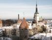 Естония въвежда еврото през 2011