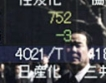 Ръст на Токийската борса днес