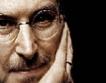 Стийв Джобс - отличник на десетилетието