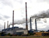 """Стратегически обекти в сектор """"Енергетика"""""""