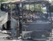 МВнР:България не хвърля вина върху Хизбула