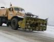 164 снегорина в София