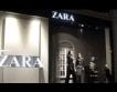 Менте-панталони на Zara