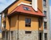 Надграждането на къща е инвестиционен проект