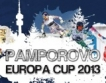 Pamporovo Europa Cup 2013: Токът обезпечен
