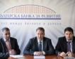 Банки: Износът е двигател на растежа