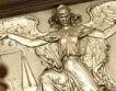 ВАС  отхвърли жалба срещу лифт в Платото