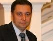 Яне Янев представи секретни документи