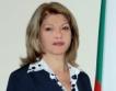 Министър за милиарди ІV