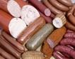 Две български фирми използвали конско месо