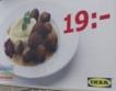 Без кюфтета и в БГ IKEA