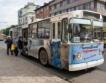 Нови правила за градски транспорт