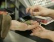 Латвия: Тревоги заради еврото