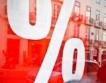 Португалия: Година отсрочка от кредиторите