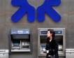 ЕС - таван за бонуси на банкери