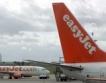 Нови седалки в самолетите на easyJet