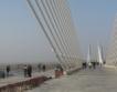 """Тестове на """"Дунав мост"""" 2"""