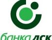 ДСК - водещ мениджър на 40 млн.евро емисия