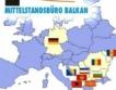 Българо-румъно-македонски бизнес форум