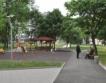 Парк-бижу в Бургас