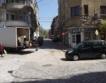 """Старите улици: """"Иван Асен ІІ"""""""