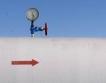 Газопроводът Чирен национален обект