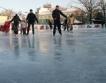 Българска ледена пързалка в Пирот