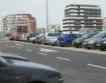 "Нов паркинг на бул.""Андрей Сахаров"""