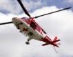 Първият медицински хеликоптер в България