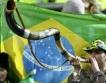 115 милиона бразилци в интернет
