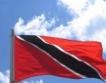 Китай кредитира Карибите