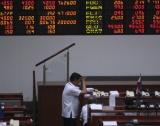 Китай - спад на производството