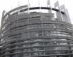 ЕП одобри проектобюджет 2014-2020