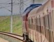 Една оферта за подстанции по жп л. Пловдив-Бургас