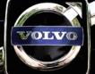 Volvo паркира само (видео)