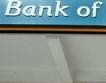 Компромис за банките във фалит