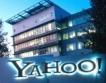 Yahoo! придоби Tumblr