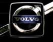 По-малки продажби на Volvo