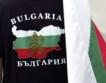 The Telegraph: Десетки хиляди българи тръгват към Британия