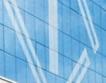 Fibank придоби МКБ Юнионбанк