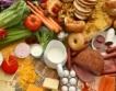 Спокоен пазар на хранителни продукти