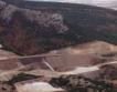 На Маказа ще бъде открит граничен пункт