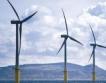 RWE затваря централи в Германия и Холандия