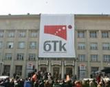 Държавата губи златната акция в БТК