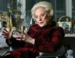 Почина първата жена член на NYSE