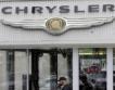 Chrysler излиза на борсата