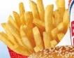 Нискокалорични пържени картофи в САЩ