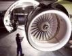 Kawasaki  и Rolls-Royce правят самолетен двигател