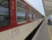 Е-билети за влакове до Нова година